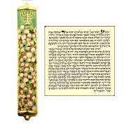 Green Ivory Enamel MEZUZAH CASE with Scroll Hebrew Parchment Menorah Judaica Door Mezuza Made In Israel 9 cm