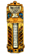 Jewish MEZUZAH CASE With SCROLL Menorah Wood & Gemstones Israel Judaica Door Mezuza 10cm