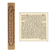 Shema Israel MEZUZAH With Scroll For Door Art Judaica Mezuzah Case Judaica Gift 13cm