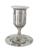 Nickel Kiddush Cup Wine Goblet with Saucer for Shabbat and Holidays