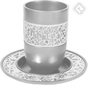 Anodized Aluminium Lace Design Kiddush Cup and Saucer / Silver