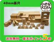 Wood blocks an equilateral triangle with made in Japan 40 mm base isometric 90 piece 40-16