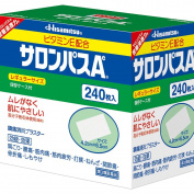 Hisamitsu Salonpas Pain Relieving Patches 240 Patches Per Box [Special Blue Box]