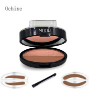 Ochine Eye Brow Powder Eyebrow Stamp Kit Eyebrow Makeup Dark Brown Light Brown Dark Grey (New