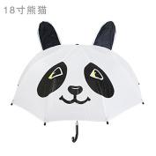 Kids cartoon umbrella,safe and umbrella design for boys and girls or students