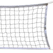 NKTM Outdoor Sports Classic Volleyball Net for Garden Schoolyard Backyard Beach (9.8m x 0.9m) Poles Not Included
