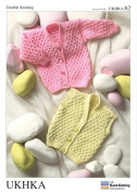 UKHKA Baby Cardigan & Sweater Vest Knitting Pattern No 62 DK - each