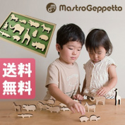 Animal set [wooden toy, animal set woodenness block of the popular toy, building block of the wooden toy which is popular among child (boy, girl)] of the Mastro Geppetto noe trout fatty tuna tree