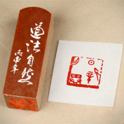 YZ081 Hmay Chinese Mood Seal / Handmade Traditional Art Stamp Chop for Brush Calligraphy and Sumie Painting and Gongbi Fine Artworks / - Ri Xin Yue Yi