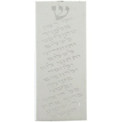 Car Mezuzah With Engraved Traveller's Prayer and Shin, Aluminium