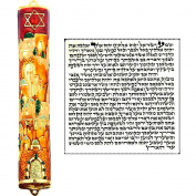 Jerusalem MEZUZAH CASE with Scroll Hebrew Parchment Gold Enamel Star Of David Judaica Door Mezuza Made In Israel 12 cm