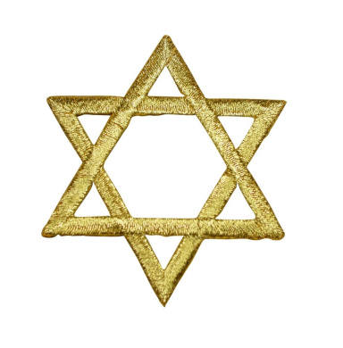 Gold Star of David Jewish Applique Patch (Iron on)