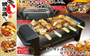 Peanuts club One person Grilled chicken grill KA-00275