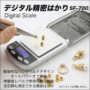 Digital scale precision scale minimum 0.01 g PCS with