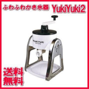 Write it, and write it, and plane YukiYuki2 goes, and container ice goes ice a national chipped ice machine light; 2