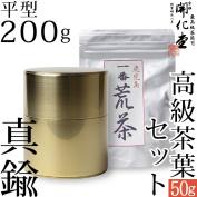 Caddy enlightenment Hall brass flat 200 g best rough tea set 50 g
