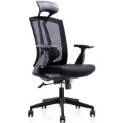 CMO 24 Hour High Back Mesh Office Reclining Ergonomic Chair with Leather Headrest and Flexible PU Armrest, Big & Tall Modern Exectuive Chair for Home Office Conference Room, Black