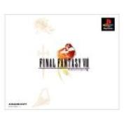 Final Fantasy 8 software