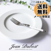Jean Dubost Laguiole riyal dessert fork kitchen / cutlery / France / fashion /FOBCOOP /