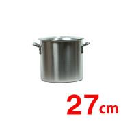 TB aluminium cutting in round slices pot lid 27cm tempos original belonging to