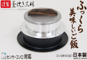 I cook a good old lacquer mountain metal carefully made pot in old days, and I cook it, and UMIC SI sensor supports state of perfect spiritual concentration 3 go