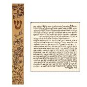 Jerusalem MEZUZAH With Scroll For Door Art Judaica Gift Made in Israel Mezuzah Case 13cm