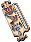 Wooden Messianic Seal Mezuzah case with Messianic Seal - 13cm with Scroll and Jerusalem Stones