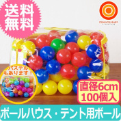 100 balls case for the ball tent