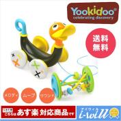 Yookidoo whistle walk duck