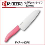Kyocera ceramic knife santoku large FKR-160PK pink