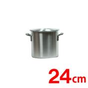 TB aluminium cutting in round slices pot lid 24cm tempos original belonging to