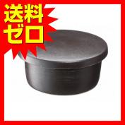 Most I lump gourmet ceramic ohitsu 1.5 with 9cm Ishigaki industrial Ishigaki industrial Hernandez TV | 1805 NFTT ^