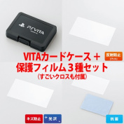 Official licenced products PlayStationVita