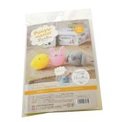 Hamanaka Punyu 2 mascot Chick Rabbit elephant H441- 354 needle felting kits