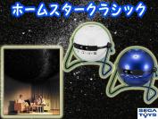Home planetarium homester classical music SEGA TOYS homestar classic correspondence