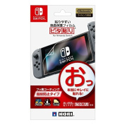 [ service OK] put the liquid crystalline protection film pita which is easy to put; for Nintendo Switch