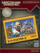 "Happy of the 20th anniversary of the Nintendo mini ""Super Mario Brothers"" birth! Mario /GBA afb"
