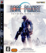 [PS3] lost planet extreme condition (LOST PLANET EXTREME CONDITION)