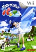 Swing golf ceiba /Wii afb