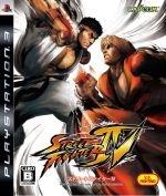 [PS3] street fighter IV(STREET FIGHTER 4)
