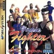 Virtua Fighter / Sega Saturn afb