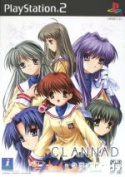 CLANNAD /PS2 afb