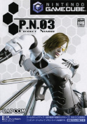 P. N. 03 (P N three) software