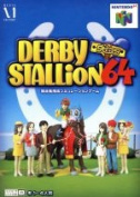 None box instructions Derby Stallion 64 [N64]