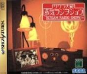 Cherry tree Great War, steam / Sega Saturn afb