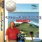 Pebble Beach golf links Stadler to challenge / Sega Saturn afb