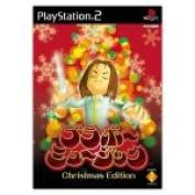 Bravo music Christmas edition /PS2 afb