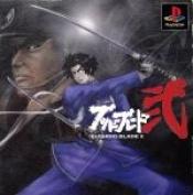 Bushido Blade two /PS afb