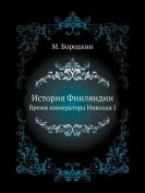 Istoriya Finlyandii Vremya Imperatora Nikolaya I [RUS]
