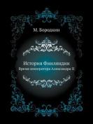 Istoriya Finlyandii Vremya Imperatora Aleksandra II [RUS]